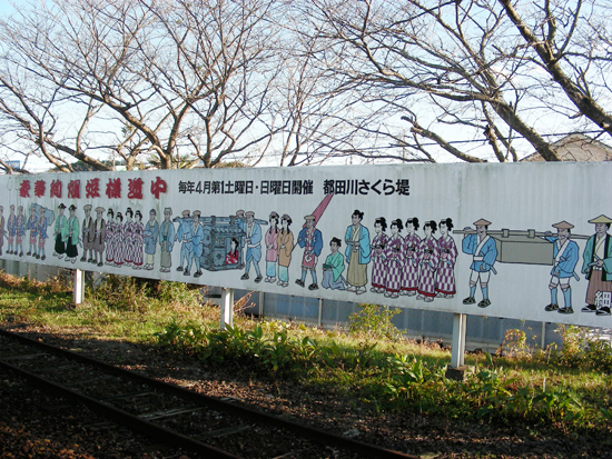 sakiyama09.jpg